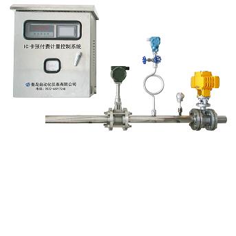 GPRS供气管网预收费监控管理系统